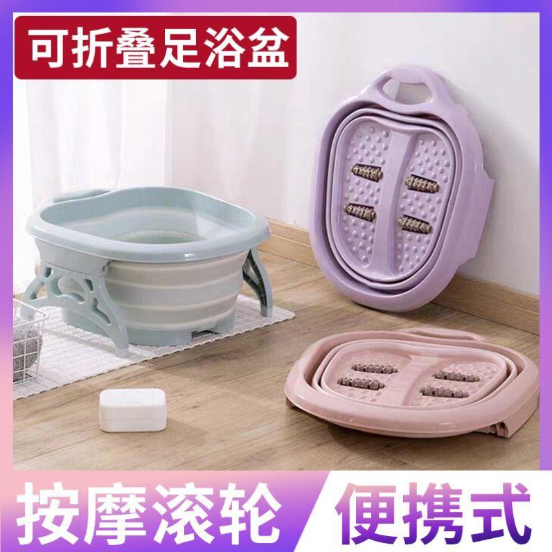 看望病人的礼品探病礼物便携式泡脚神器按摩桶足浴盆塑料加高洗脚