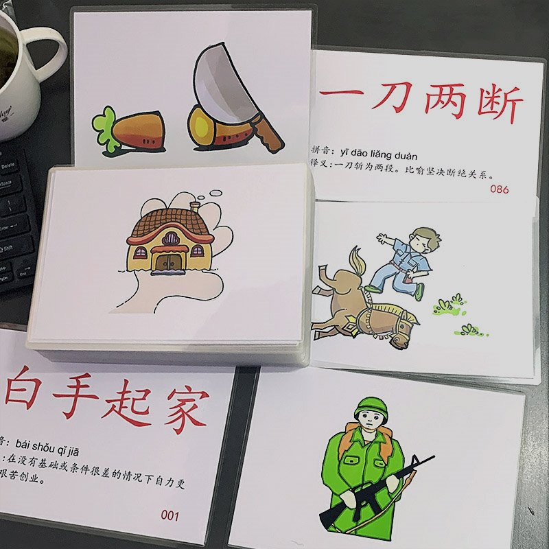 Picture guessing idiom card four character words Solitaire picture card childrens whole brain development early education flash card cognition