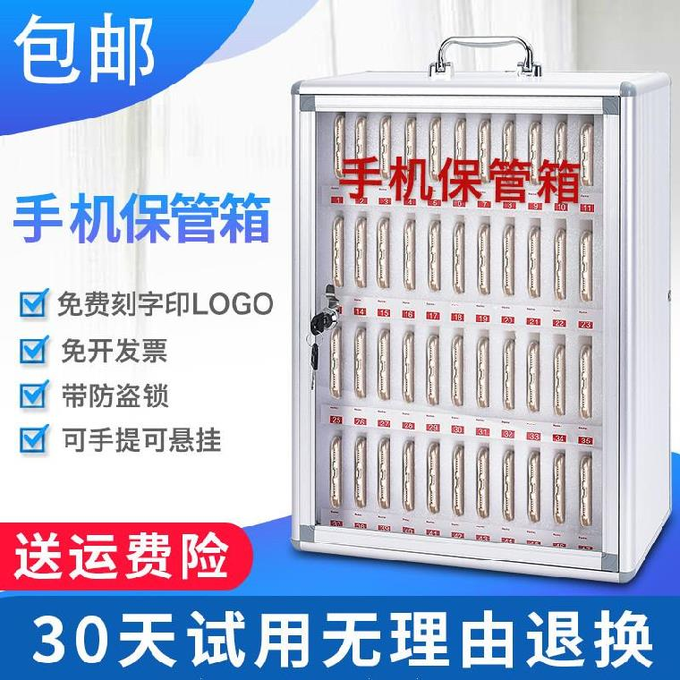 Durable portable meeting room for customers: large scale class mobile phone safe keeping box with lock on site wall hanging type