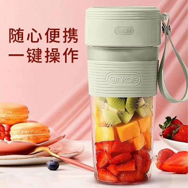 榨汁杯便携式迷你果汁机USB充电小型搅拌机礼绿之源(其他家电)