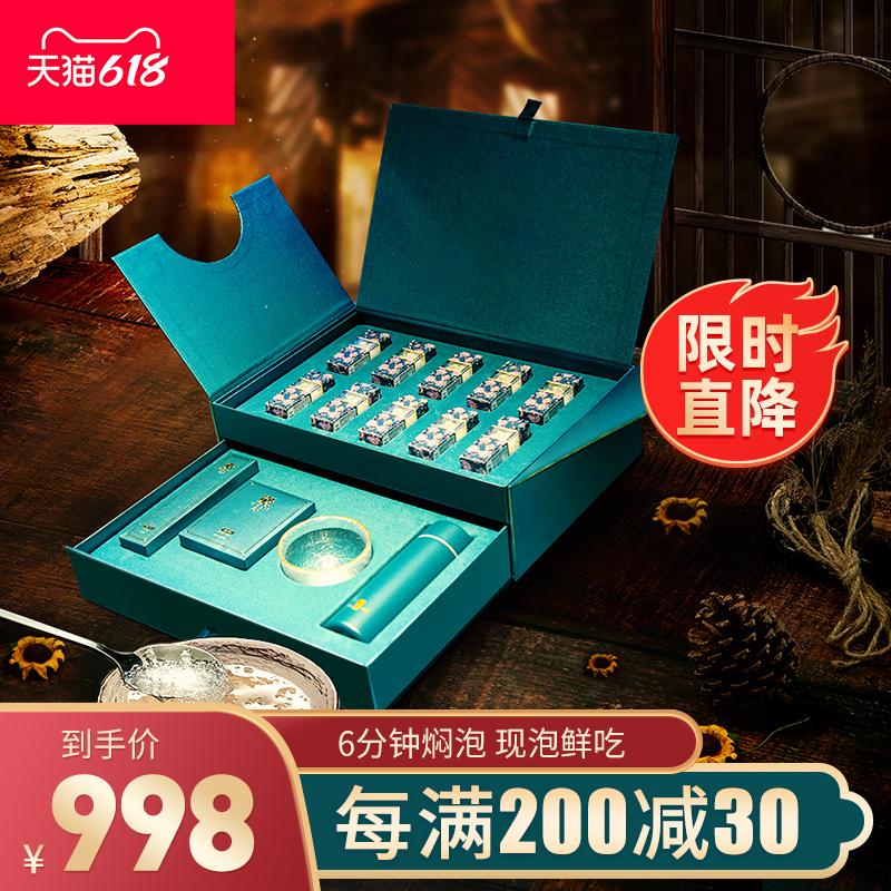 铂燕燕窝月套餐10支礼盒装冻干即食燕窝正品送礼燕窝即食