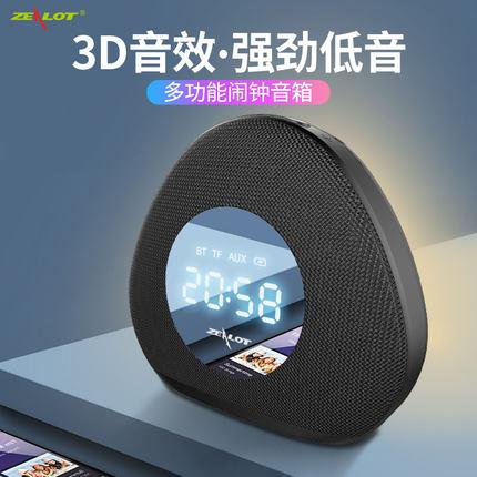 ZEALOT/狂热者S23蓝牙闹钟音箱3d环绕大音量镜面台灯小型超大重低音炮多功能插卡便携式家用手机迷你桌面音响
