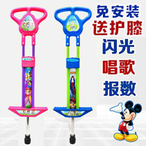 Minos Kids jumping Pole doll jumping bounce pole jumping Bungee kid 5-15-year-old bounce car toy