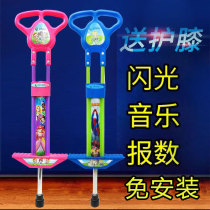Children jumping pole bounce light kid fitness jumper doll jumping jump stick jumping Bounce rod Kids