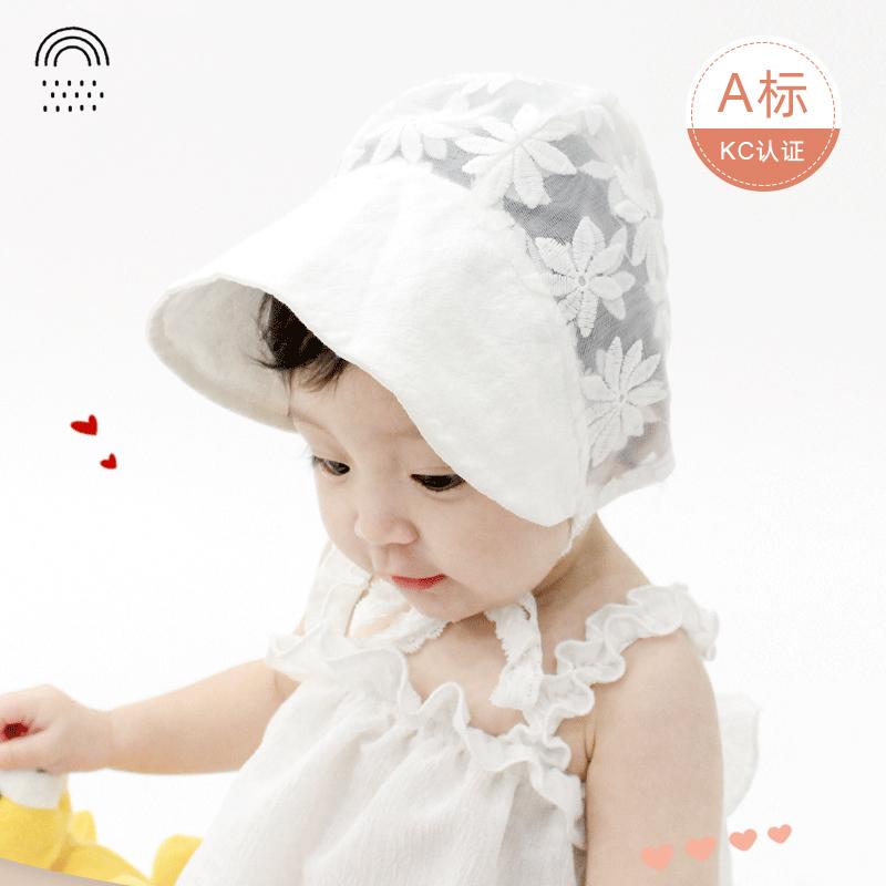 婴儿帽子夏季薄款韩版纯棉可爱蕾丝公主女宝宝遮太阳帽大帽檐防晒