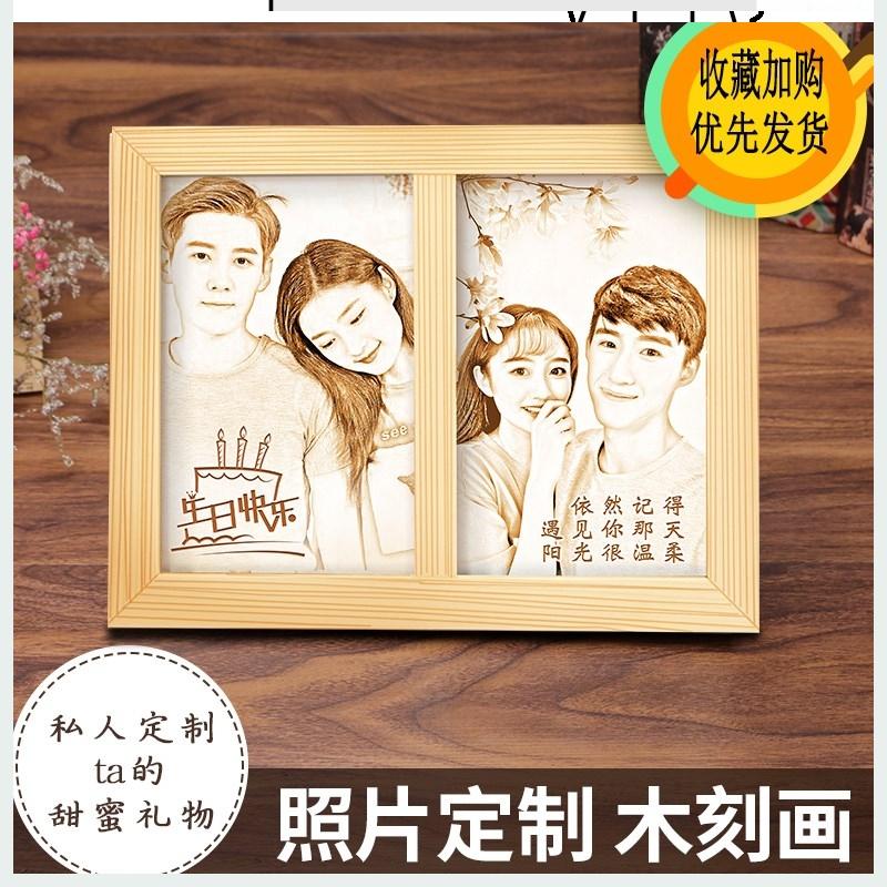 送爸爸女孩生日礼物创意闺蜜电视柜男朋友母亲节装饰品木板刻字