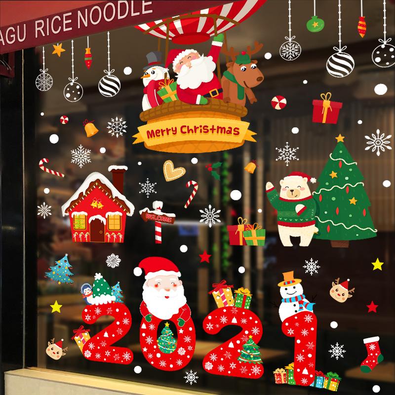 圣诞墙贴纸儿童房墙面新年自粘墙纸