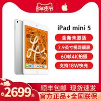 Apple苹果iPadmini5平板电脑64G支持ApplePencil苹果平板mini5
