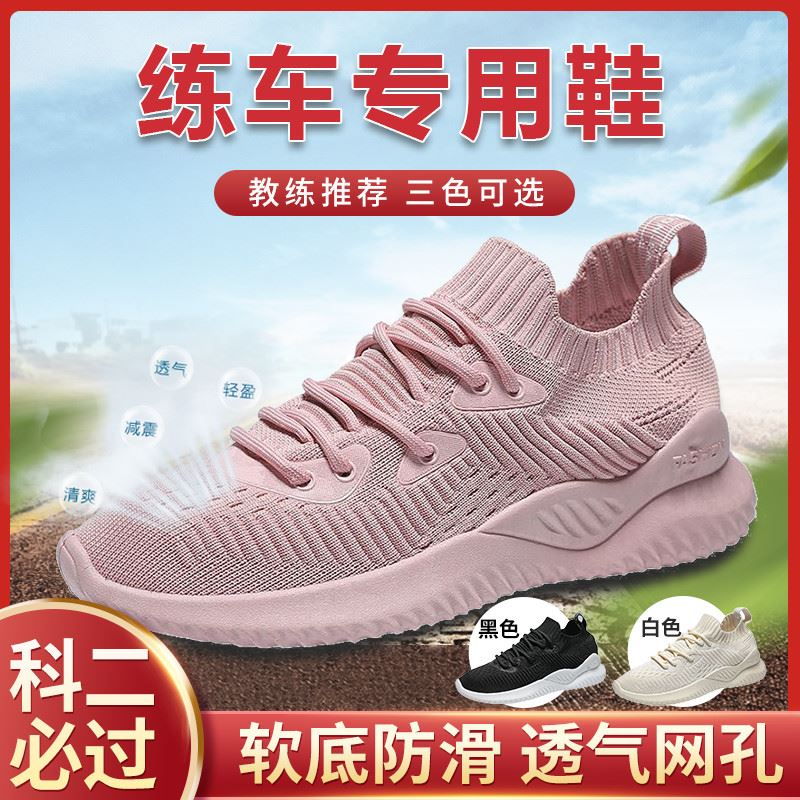 Middle aged and old peoples shoes for car training canvas light old peoples personality young old peoples little white shoes mother old peoples deodorization