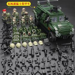 军事人仔坦克装甲车特种兵儿童益智力拼装积木男孩子吃鸡玩具