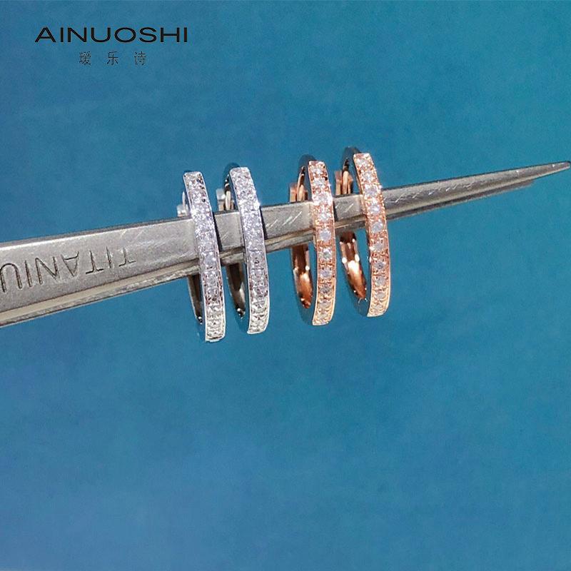 AINUOSHI/瑷乐诗18K金简约圆环小圈圈耳环女镶钻气质耳饰送女友