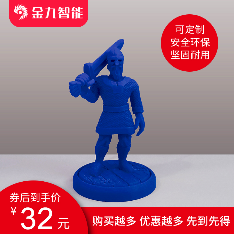 Roman swordsman character cartoon toy role play decoration 3D printing 49G (color can be customized)