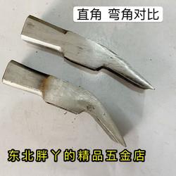 辽宁皮化手工锻打木工羊角锤头直角弯角锤铁匠炉淬火纯手工东北