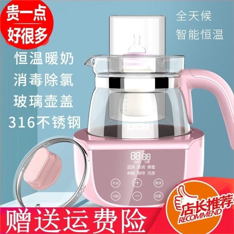 保温器可煮鸡蛋奶瓶消毒温奶器儿童控温热奶器盒装奶泡牛奶便携式