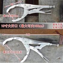 大力钳子  重型工业维修圆口夹钳水管钳钳L高硬度 大Y开口65mm