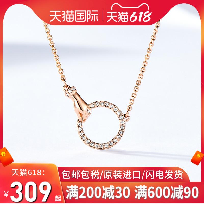 Swarovski/施华洛世奇执子之手项链水晶圆环金手掌锁骨链 5489573