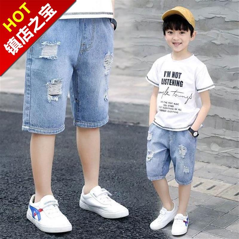 88夏天3胖童5小朋友6到7岁儿大童8穿9牛仔11短裤12男孩子13五分中