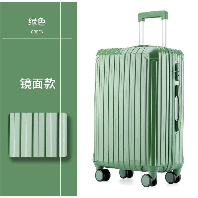 学生行李箱住校整理男24寸中学生小款单人手提包拉杆箱包中型男生