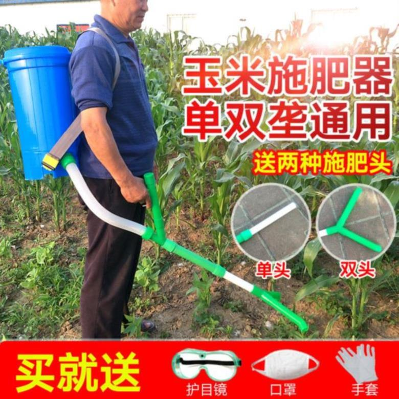 。肥料机器加肥撒肥机水稻施肥机瓜果人工白菜根部农作物双管地面