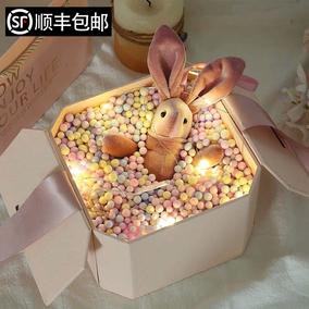 流星球男友女生款生日礼物包装盒子