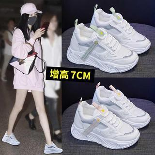 运动鞋内增高女鞋小白鞋2020新款百搭秋季女士网鞋潮老爹夏季透气