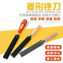 2021菱形锉刀锯锉木工细齿钢锉打磨工具什锦锉手据条锯片整形锉棱