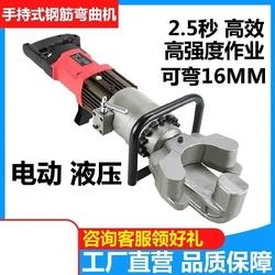 电动钢筋弯曲机小型新款桩头机器水泥桩箍筋机械重型钢管弯折自动