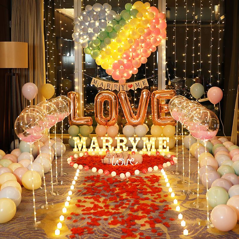 七夕嫁给我吧情人节网红求婚布置室内外套餐现场套装电影院字母灯