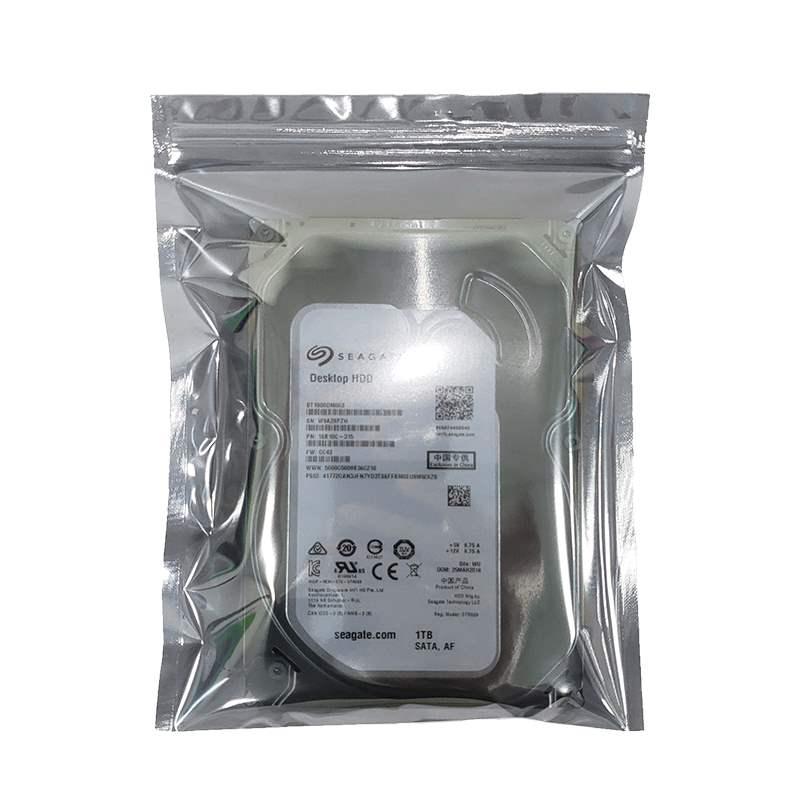 灰色半透明防静电袋子自封袋主板五金屏蔽袋电子产品包装袋定制