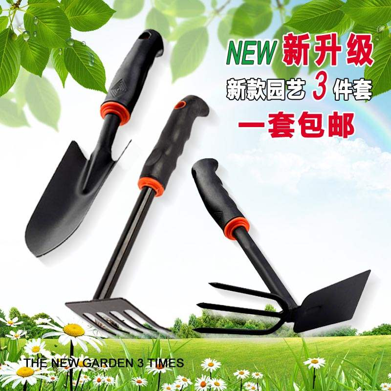 Gardening tools and supplies large plastic handle spray painting earth turning planting three piece set shovel rake hoe flower planting package mail