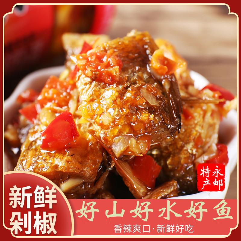 。剁椒鱼湖南永州双牌特产小吃下饭菜鲜鱼辣椒酱200g单瓶包邮