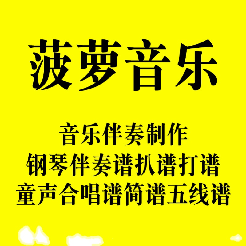 Wang Yijie - listen to them. The accompaniment is high quality 999.