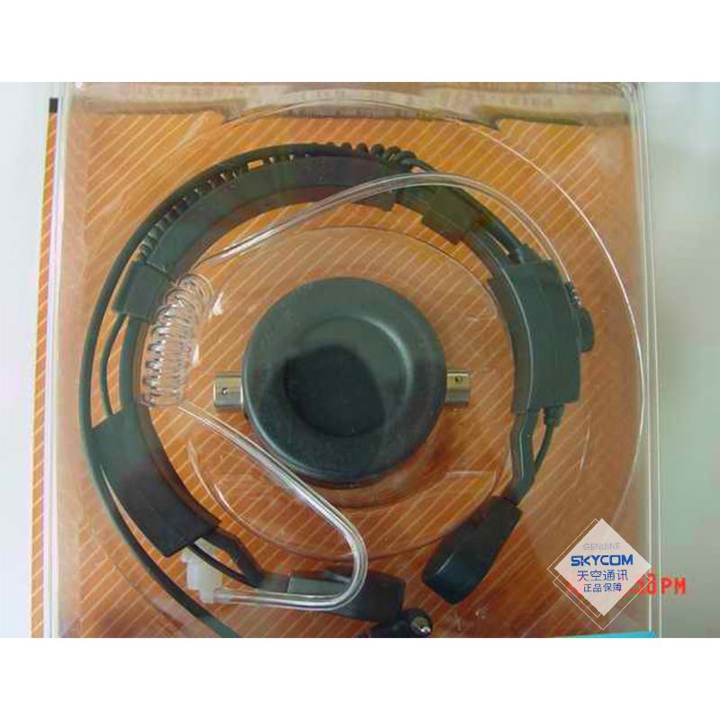 日本机专用接口耳机EM1000M钻石耳唛钻石款超大气耳唛手台对讲
