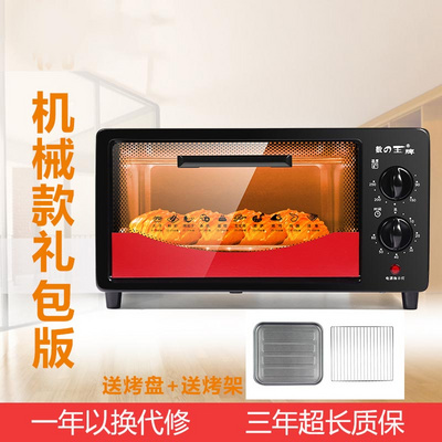 Microwave oven frying oven electric baking products small oil control commercial multifunctional household oven