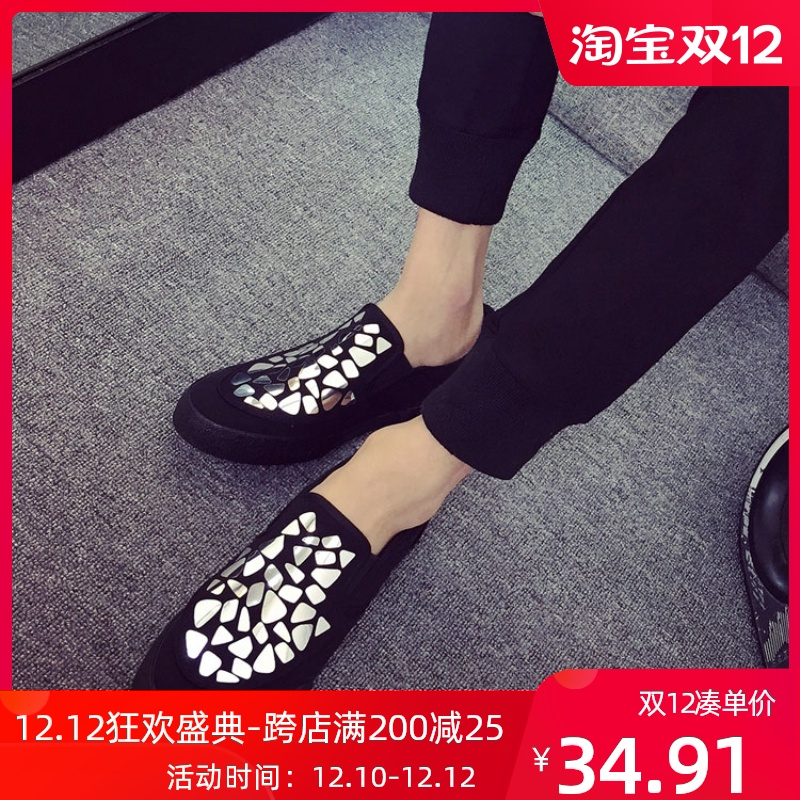 Japanese shoes leisure Lefu young mens trendy shoes popular mens shoes low top shoes mens canvas 2020 spring and autumn lazy shoes