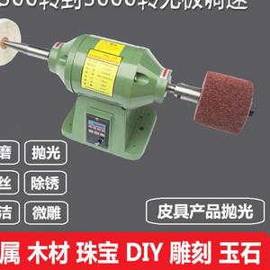 无极变速台式抛光机布轮抛光打磨机多功能皮具木头金属调速砂轮机
