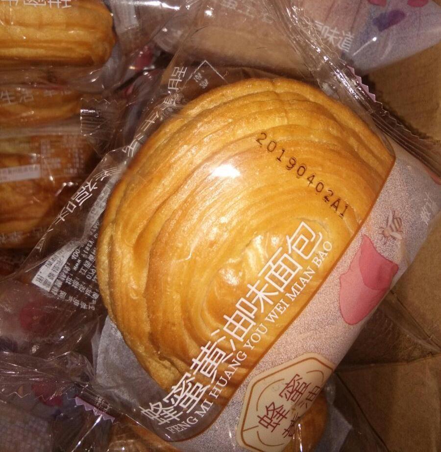 【500g送500g】蜂蜜黄油手撕营养早餐代餐蛋糕点全麦零新面包。