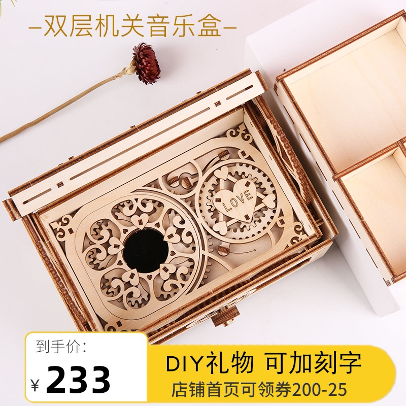 Handmade Valentines Day gift double eight music jewelry box wooden mechanism ring assembly model girls birthday puzzle