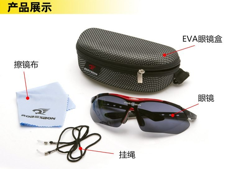Tan simple sun protection goggles for riding sunglasses, running polarized lenses, night vision goggles, sports men.