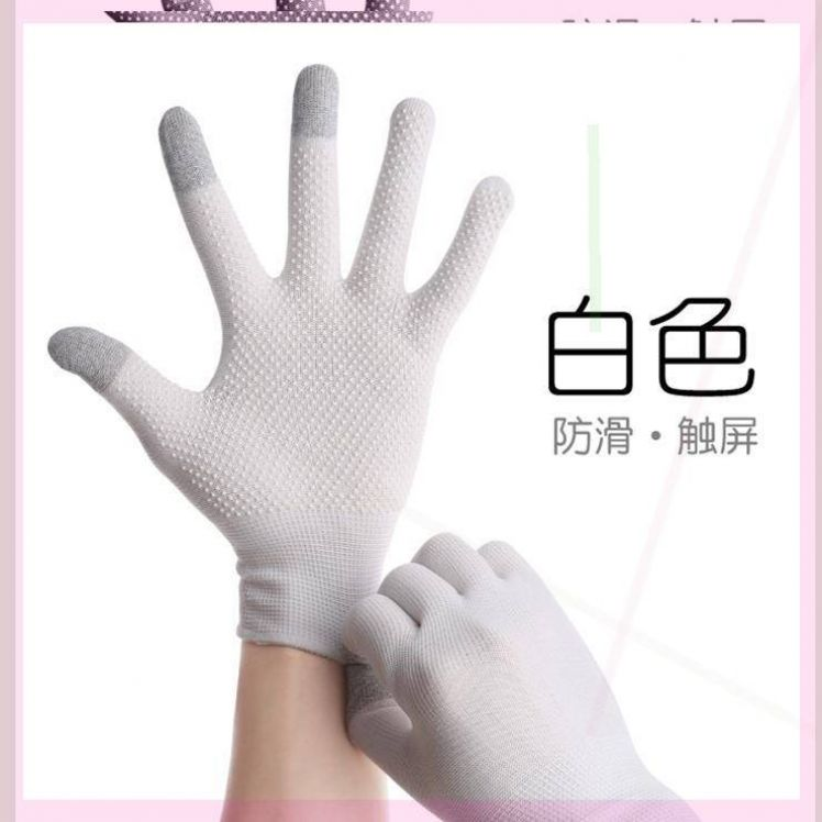 Songji touch screen armguard female sun proof gloves housework short driver g sun proof gloves electricity list