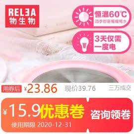 物生物恒温宝保温茶炉茶座水杯加热杯垫恒温加热茶具底座恒温6A0图片