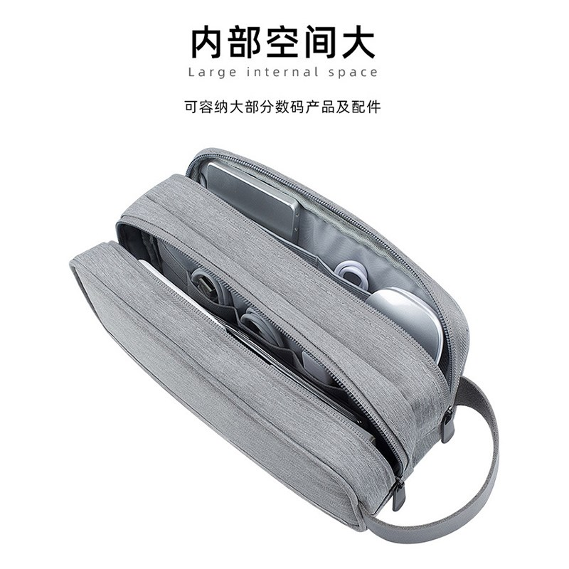 Earphone 3C data laptop storage cable bag charger mouse protection digital accessory bag small power cable