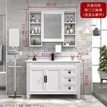 落地式浴室柜組合洗手洗臉盆柜小戶型碳纖維洗漱臺衛生間衛浴鏡柜