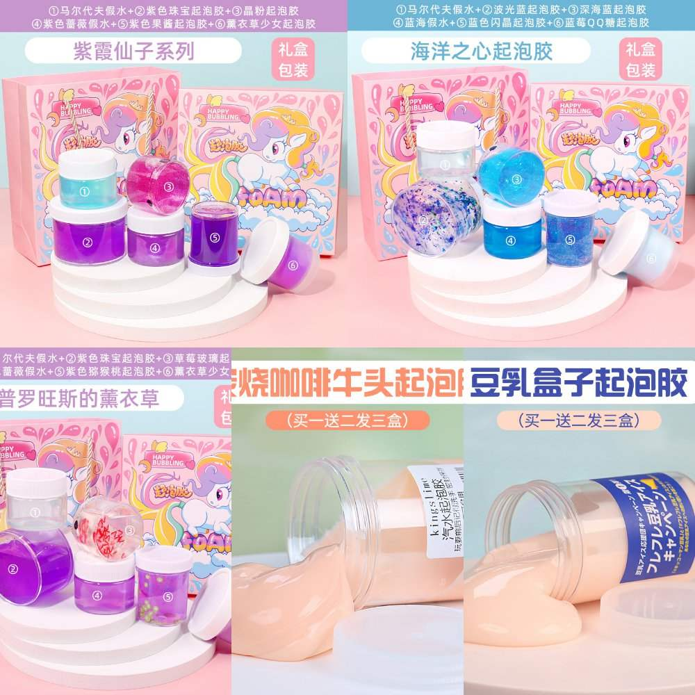 Plastic cover box Princess material foundation girl foaming glue liquid glue transparent gift lovely student box soft clay