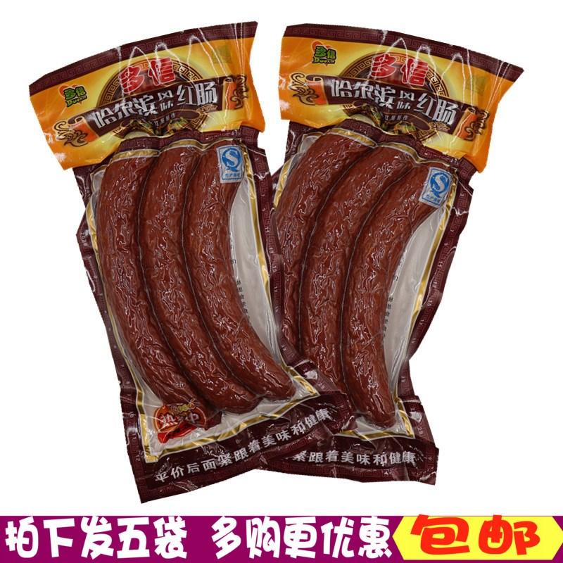 哈尔滨红肠 正宗纯东北精制香肠 老式传统地方特产零食小吃250g*5
