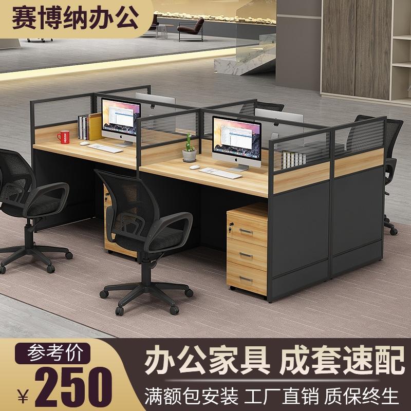 Офисные стулья / Компьютерные кресла Артикул 642952900477