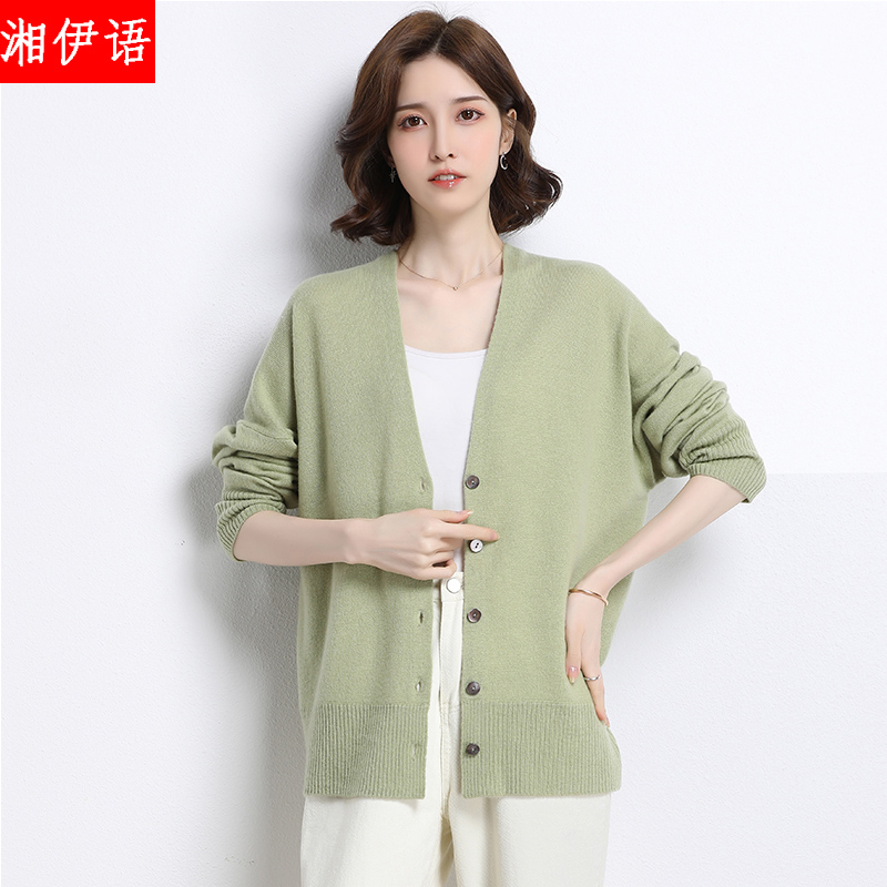 Autumn and winter new pure woolen sweater medium length V-neck fashion versatile simple loose thin solid color set