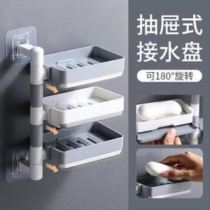 神肥皂盒双层三层沥水可旋转免打孔壁挂式香皂盒卫生间置物架