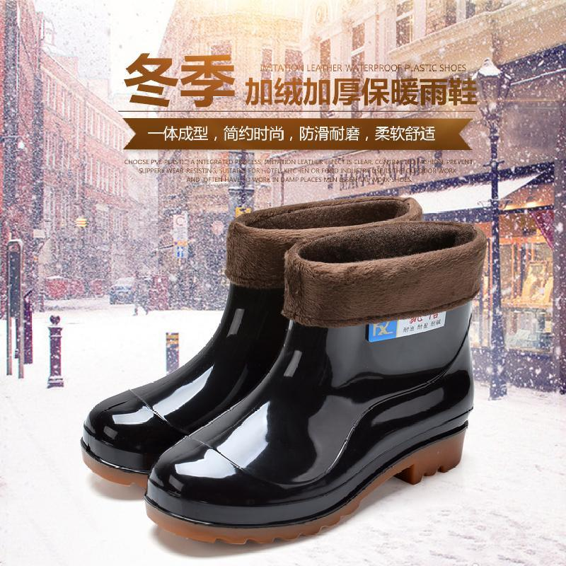 Japanese shoes mens and womens short rubber shoes overshoes shoe covers winter short tube mens low top with wool