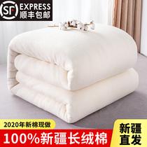 橡胶进口乳胶5cm米定制纯1.5床榻榻米1.8m艾可麦泰国天然乳胶床垫